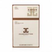 제이준 스킨 핏 마스크 10매 / JAYJUN
