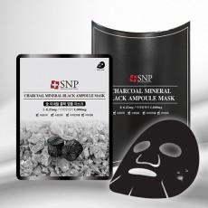 SNP 모공 숯 미네랄 블랙 앰플 마스크(10매입)
