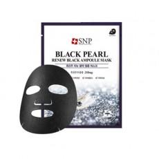 SNP 미백 흑진주 리뉴 블랙 앰플 마스크 (10매입)