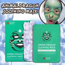 SNP 애니멀 드래곤 수딩 마스크 (10매입)