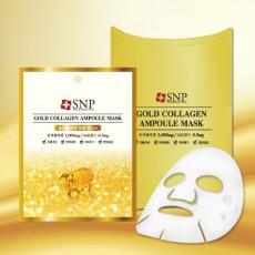 SNP 탄력 골드 콜라겐 앰플 마스크 (10매입)
