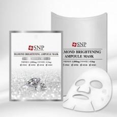 SNP 미백 다이아몬드 브라이트닝 앰플 마스크(10매입)
